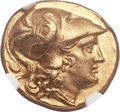 Ancients:Greek, Ancients: MACEDONIAN KINGDOM. Alexander III the Great (336-323 BC).AV stater (19mm, 8.59 gm, 6h)....
