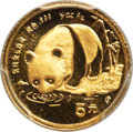 China:People's Republic of China, China: People's Republic Five-Piece Certified gold Panda Set 1987-S,... (Total: 5 coins)