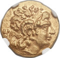 Ancients:Greek, Ancients: PONTIC KINGDOM. Time of Mithradates VI Eupator (120-63BC). AV stater (20mm, 8.28 gm, 12h)....