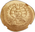 Ancients:Byzantine, Ancients: Constantine IX Monomachus (AD 1042-1055). AV histamenonnomisma (28mm, 4.36 gm, 6h)....