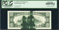 Error Notes:Ink Smears, Fr. 2023-G $10 1977 Federal Reserve Note. PCGS About New 50PPQ.....