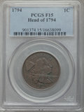 Large Cents, 1794 1C Head of 1794, S-44, B-33, R.1, Fine 15 PCGS....