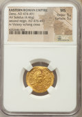 Ancients:Roman Imperial, Ancients: Zeno, Second Reign (AD 474-491). AV solidus (4.46 gm).NGC MS 5/5 - 5/5....