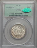 1876-CC 25C MS62 PCGS. CAC. PCGS Population (33/115). NGC Census: (27/109). Mintage: 4,944,000. From The Puget Sound...