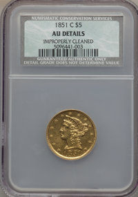 1851-C $5 -- Improperly Cleaned -- NCS. AU Details. Variety 1....(PCGS# 8247)