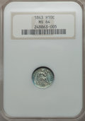 1843 H10C MS64 NGC. NGC Census: (49/32). PCGS Population (41/28). Mintage: 1,165,000. CDN Wsl. Price for problem free NG...