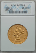Liberty Eagles, 1846 $10 -- Cleaned -- ANACS. XF45 Details. NGC Census: (16/44). PCGS Population (19/25). Mintage: 20,095. . From T...