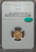 1855 G$1 Type Two AU58 NGC. CAC. NGC Census: (1984/1532). PCGS Population (488/1288). Mintage: 758,269. CDN Wsl. Price f...