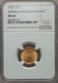 Commemorative Gold, 1926 $2 1/2 Sesquicentennial Quarter Eagle MS65 NGC....