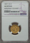 Liberty Quarter Eagles, 1847-C $2 1/2 -- Improperly Cleaned -- NGC Details. AU. Variety 1....