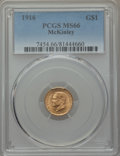 Commemorative Gold, 1916 G$1 McKinley Gold Dollar MS66 PCGS....