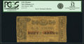 Obsoletes By State:Louisiana, New Orleans, LA - D. H. Hormes 50 Cents 1862. PCGS Fine 12 Apparent.. ...