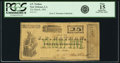 Obsoletes By State:Louisiana, New Orleans, LA - J. P. Nathan 25 Cents Mar., 1862. PCGS Fine 15 Apparent.. ...