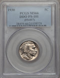 1930 5C Doubled Die Obverse, FS-101, MS66 PCGS. From the #5 Current and All-Time Finest Buffalo Nickel PCGS Registry Set...