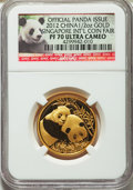 """China:People's Republic of China, China: People's Republic Certified silver and gold """"Singapore International Coin Fair"""" Panda Medallic Proof Pair 2012,... (Total: 2 coins)"""