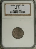 Early Dimes: , 1805 10C 4 Berries MS62 NGC. JR-2, R.2. Autumn-brown, ocean-blue,and mauve shades adorn this boldly defined Draped Bust ty...