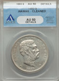 Coins of Hawaii , 1883 $1 Hawaii Dollar -- Cleaned -- ANACS. AU50 Details. NGCCensus: (32/194). PCGS Population (70/217). Mintage: 46,348. ...
