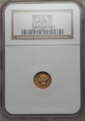 Gold Dollars, 1850-D G$1 VF25 NGC. NGC Census: (2/96). PCGS Population (0/84). Mintage: 8,382. . From The Twelve Oaks Collection....