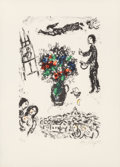 Fine Art - Work on Paper:Print, Marc Chagall (1887-1985). Bouquet sur la ville, 1983.Lithograph in colors on wove paper. 18-1/2 x 12-1/2 inches (47 x3...