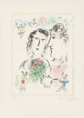 Fine Art - Work on Paper:Print, Marc Chagall (1887-1985). Engagement at the Circus, 1983.Lithograph in colors on Arches paper. 18 x 13-7/8 inches (45.7...
