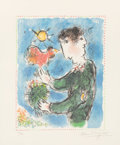 Fine Art - Work on Paper:Print, Marc Chagall (1887-1985). Day Break, 1983. Lithograph incolors on Arches paper. 13-7/8 x 10-3/4 inches (35 x 27 cm) (im...