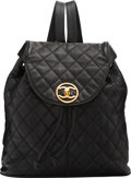 """Luxury Accessories:Bags, Chanel Black Quilted Caviar Leather Backpack Bag with GoldHardware. Very Good Condition. 12' Width x 11"""" Height x3"""" ..."""