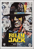 "Movie Posters:Action, Billy Jack (Warner Brothers, 1971). Italian 4 - Fogli (55.25"" X 77.5""). Action.. ..."
