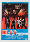 "Movie Posters:Rock and Roll, KISS Meets the Phantom of the Park (CIAD, 1978). Italian 4 - Fogli (55"" X 78""). Rock and Roll.. ..."
