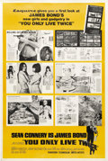 "Movie Posters:James Bond, You Only Live Twice (United Artists, 1967). Esquire Promo Poster(40"" X 60"")...."