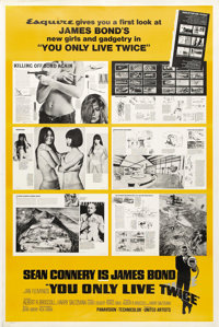 "You Only Live Twice (United Artists, 1967). Esquire Promo Poster (40"" X 60"")"