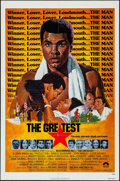 "Movie Posters:Sports, The Greatest (Columbia, 1977). Folded, Very Fine. One Sheet (27"" X 41"") Robert Tanenbaum Artwork. Sports.. ..."