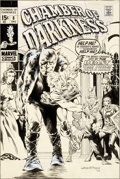 Original Comic Art:Covers, Bernie Wrightson Chamber of Darkness #8 Cover Original Art(Marvel, 1970)....