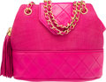 "Luxury Accessories:Bags, Chanel Pink Quilted Lambskin Leather & Raffia Evening Bag.Very Good Condition. 8.5"" Width x 7"" Height x 3.5""Depth..."