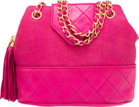 "Chanel Pink Quilted Lambskin Leather & Raffia Evening Bag Very Good Condition 8.5"" Width x 7"" Hei"