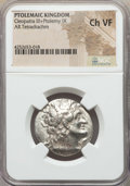 Ancients:Greek, Ancients: PTOLEMAIC EGYPT. Cleopatra III and Ptolemy IX (117-106BC). AR tetradrachm. ...