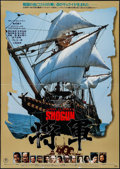 "Movie Posters:Adventure, Shogun (Paramount, 1980). Japanese B1 (28.75"" X 40.5""). Adventure....."