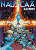 "Movie Posters:Animation, Nausicaa of the Valley of the Wind (Toei, 1984). Japanese B2(20.25"" X 28.5""). Animation.. ..."