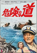 "Movie Posters:War, In Harm's Way (CIC, R-1971). Japanese B2 (20.25"" X 28.5""). War....."