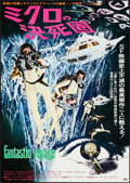 "Movie Posters:Science Fiction, Fantastic Voyage (20th Century Fox, R-1976). Japanese B2 (20.25"" X28.5""). Science Fiction.. ..."