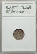 Seated Half Dimes: , 1867 H10C -- Cleaned, Corroded -- ANACS. AU Details, Net XF40. NGC Census: (0/74). PCGS Population (2/92). Mintage: 8,000. ...