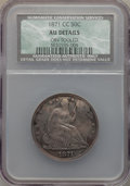 1871-CC 50C -- Tooled -- NCS. AU Details. NGC Census: (0/7). PCGS Population (7/19). Mintage: 153,950. CDN Wsl. Price fo...
