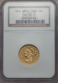 Liberty Half Eagles: , 1846 $5 Small Date AU50 NGC. NGC Census: (7/74). PCGS Population (3/20). CDN Wsl. Price for problem free NGC/PCGS coin in ...