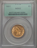 1891 $5 MS62 PCGS. PCGS Population (63/46). NGC Census: (98/51). Mintage: 61,300. CDN Wsl. Price for problem free NGC/PC...