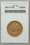 Liberty Eagles, 1847-O $10 XF40 ANACS. NGC Census: (85/810). PCGS Population (130/313). Mintage: 571,500. CDN Wsl. Price for problem free N...