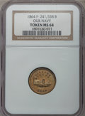 Civil War Patriotics, 1864 Monitor / Our Navy MS64 NGC. Fuld-241/338b, R.8....