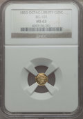 California Fractional Gold , 1853 25C Liberty Octagonal 25 Cents, BG-102, Low R.4, MS63 NGC. NGCCensus: (12/12). PCGS Population: (38/21). ...