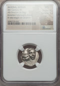 Ancients:Greek, Ancients: MOESIA. Istrus. Ca. 350 BC. AR drachm (6.08 gm). ...