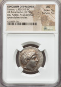 Ancients:Greek, Ancients: PAEONIAN KINGDOM. Patraus (ca. 335-315 BC). ARtetradrachm (12.58 gm)....