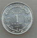 French Colonies, French Colonies: Morocco & Tunisia Set of Seven Essais,... (Total: 7 coins)