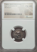 Ancients:Greek, Ancients: CARIA. Halicarnassus. Ca. 188-100 BC. AR drachm. ...